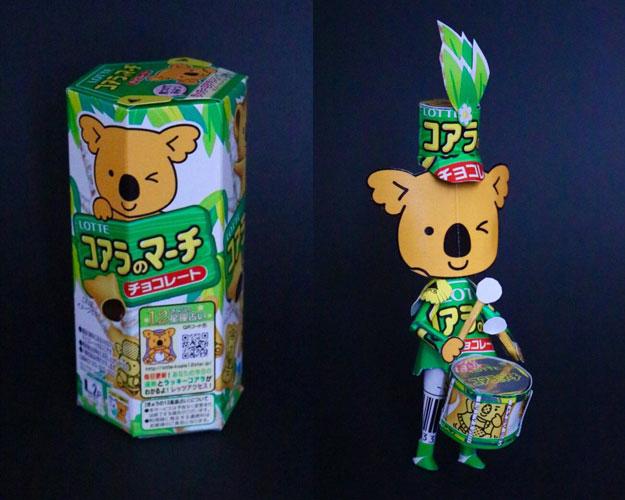 Embalagem famosa do produto girou arte surpreendente por artista japonês