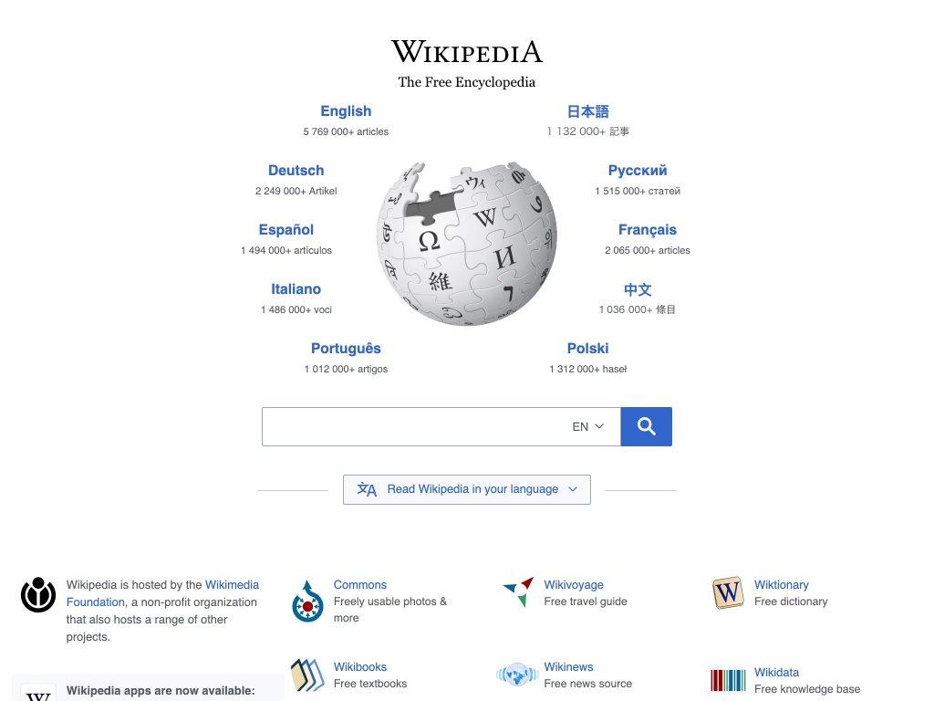 Wikipedia 2019