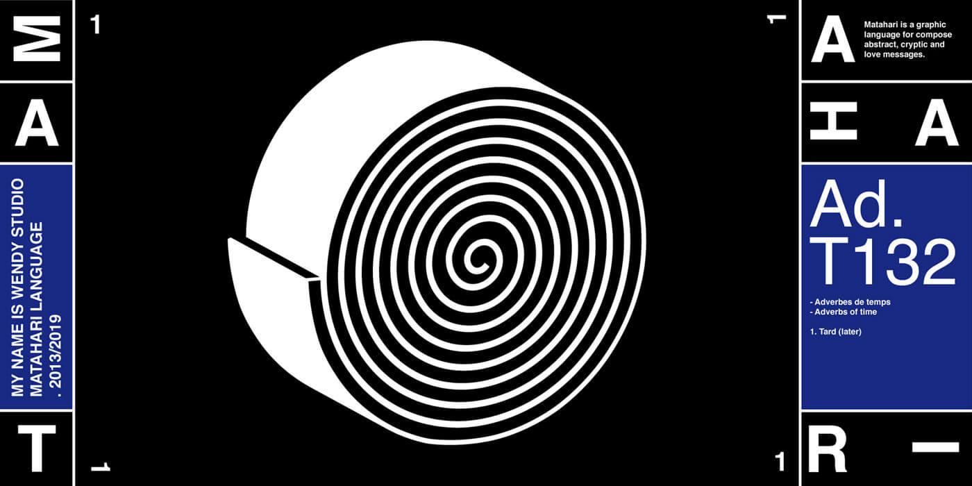 Learning Matahari – linguagem de design de comunicação visual