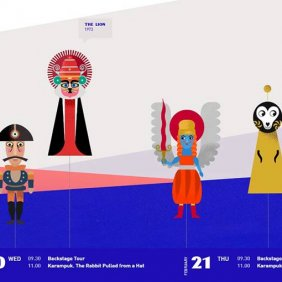 10 sites inspiradores com lindas animações